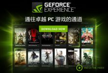 NVIDIA GeForce Experience v3.12.0.79正式版:全新UI速度更快-联合优网