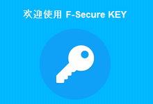 F-Secure KEY 4.3.137多语言中文版-密码管理工具-联合优网