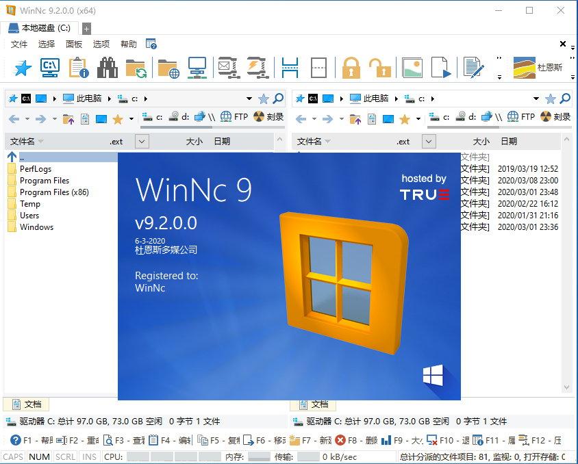 WinNc v9.2.0.0 x64/x86 多语言中文注册版-优秀的文件管理器