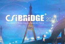 CSI Bridge 2016 v18.2.0  x86/x64 注册版附注册机-桥梁结构设计-联合优网