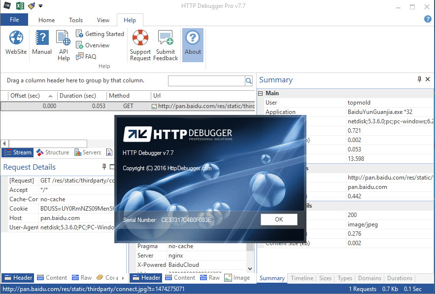 HTTP Debugger Pro 7.7注册版附注册机-网站调试工具