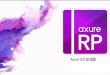 Axure RP 8.0.0.3308 Win/Mac中英文注册版附注册码-简体中文/繁体中文-联合优网