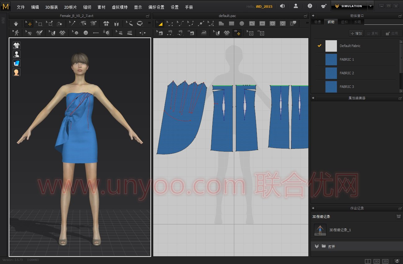 Marvelous Designer 6 Personal 2.5.73.20490 多语言中文注册版-三维服装设计软件