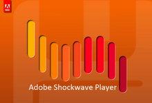 Adobe Shockwave Player 12.2.5.195 正式版-联合优网