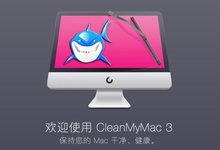 CleanMyMac v3.9.5 MacOS 多语言中文注册版-MAC垃圾清理-联合优网