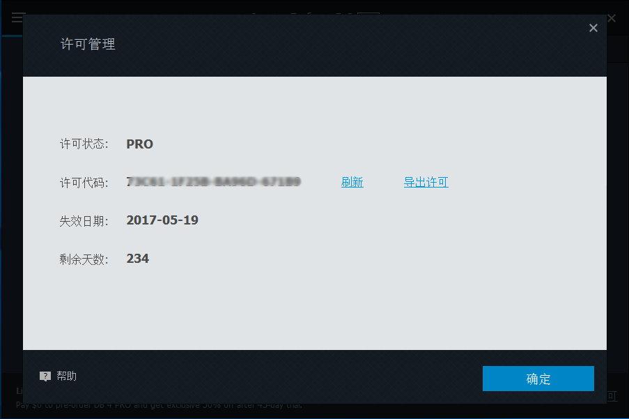 IObit Smart Defrag PRO 5.3.0.976 多语言中文注册版附注册码