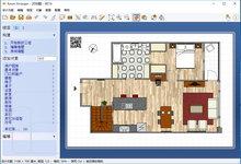Room Arranger v9.5.5.614 x86/x64 Win/Mac多语言中文注册版-联合优网