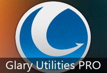Glary Utilities Pro 5.76.0.97 Final 多语言中文注册版附注册码/注册机-系统优化-联合优网