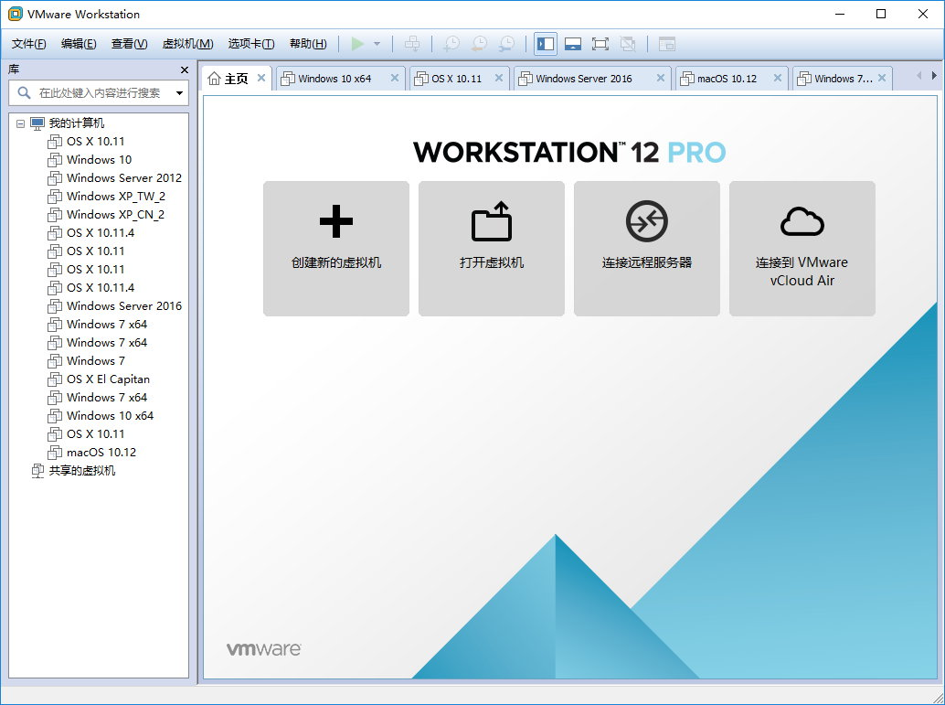 VMware Workstation Pro v12.5.8 Build 7098237 多语言中文注册版附注册码-强大的虚拟机软件