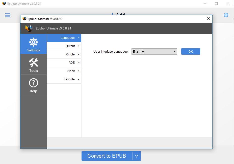 Epubor Ultimate Converter 3.0.8.24 多语言中文注册版附注册码-电子书转换