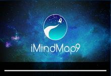 iMindMap Ultimate 9.0.1多语言中文注册版-思维导图-简体中文/繁体中文-联合优网