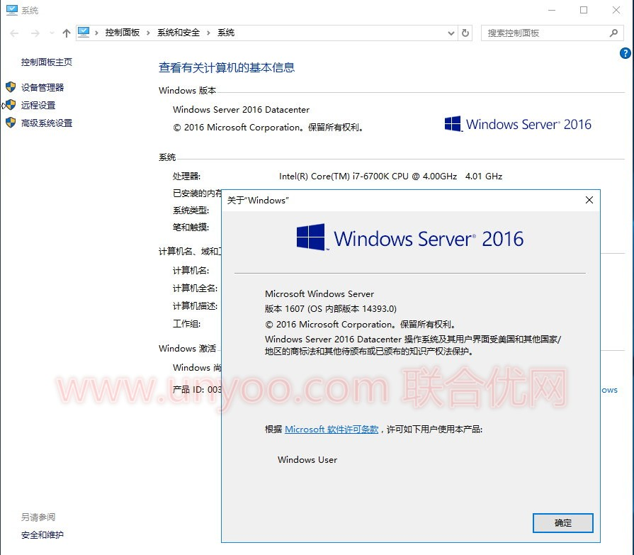 Windows Server 2016 RTM 英文正式版ISO镜像附简体中文/繁体中文/日文语言包