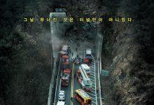 隧道.中文字幕.Tunnel.2016.HD1080P.X264-91视频在线观看