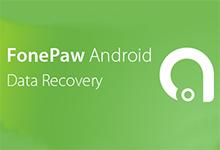 FonePaw Android Data Recovery 1.9.0 多语言中文注册版-Android设备数据恢复-联合优网