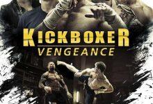 搏击之王.Kickboxer.Vengeance.2016.HD1080P-联合优网