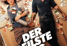 最爽的一天.Der.geilste.Tag.2016.BD1080P.X264-联合优网