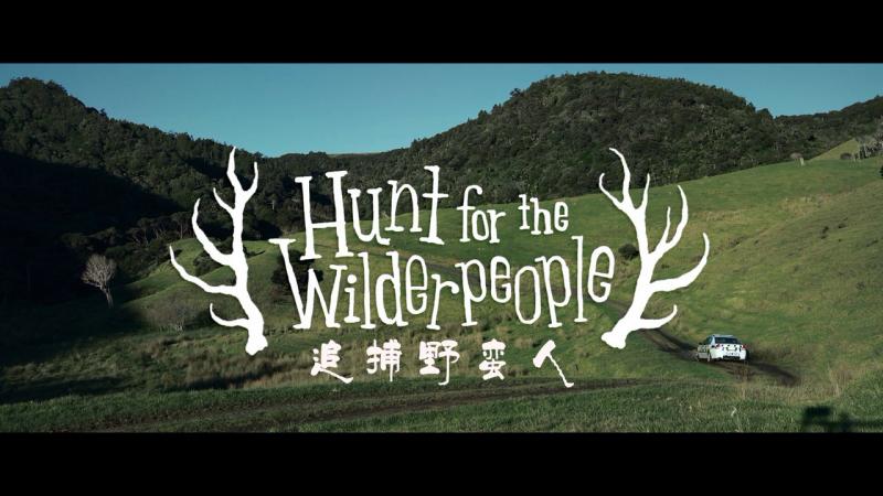 追捕野蛮人.Hunt.for.the.Wilderpeople.2016.BD1080P