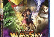 巫人神传说.中文字幕.The.Legend.of.Wurenshen.2016.BD1080P-联合优网