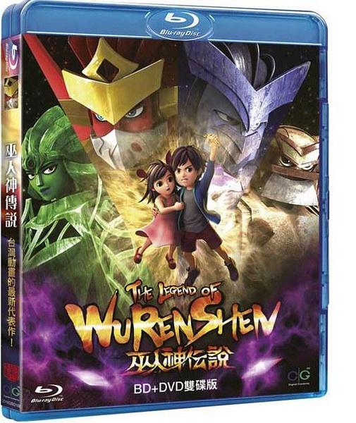 巫人神传说.中文字幕.The.Legend.of.Wurenshen.2016.BD1080P