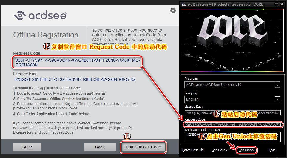 ACDSee Ultimate 10 詳細安裝教程