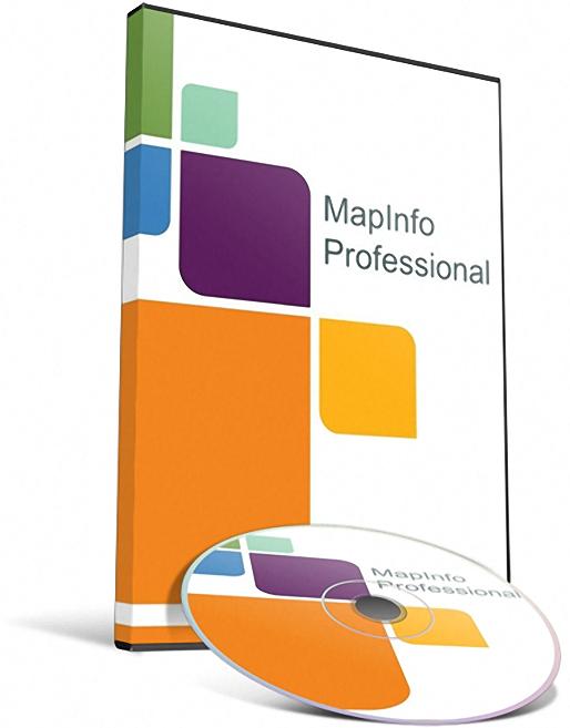 MapInfo Pro v16.0 Build 26 x64 多语言注册版-桌面地图制图系统