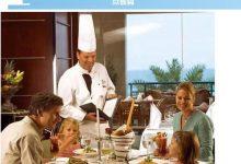 出国旅游常用英语口语—餐厅点餐篇-联合优网