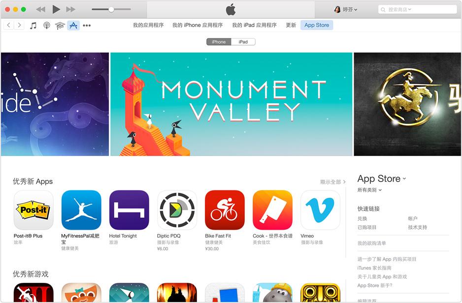 iTunes v12.7.5.9 x86/x64 多语言中文正式版- 媒体播放器