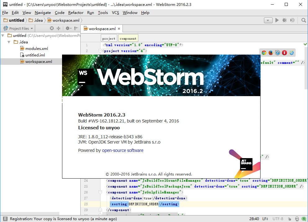 JetBrains WebStorm 2016.2.3 注册版-JavaScript开发和Web前端开发工具