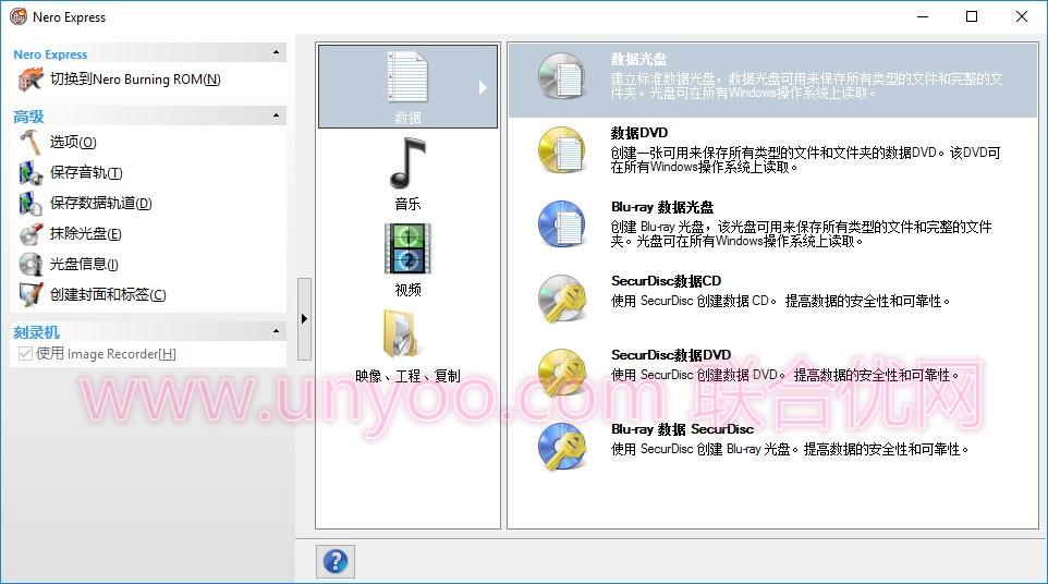 Nero 2017 Platinum 18.0.06100 多语言中文注册版附正版Key