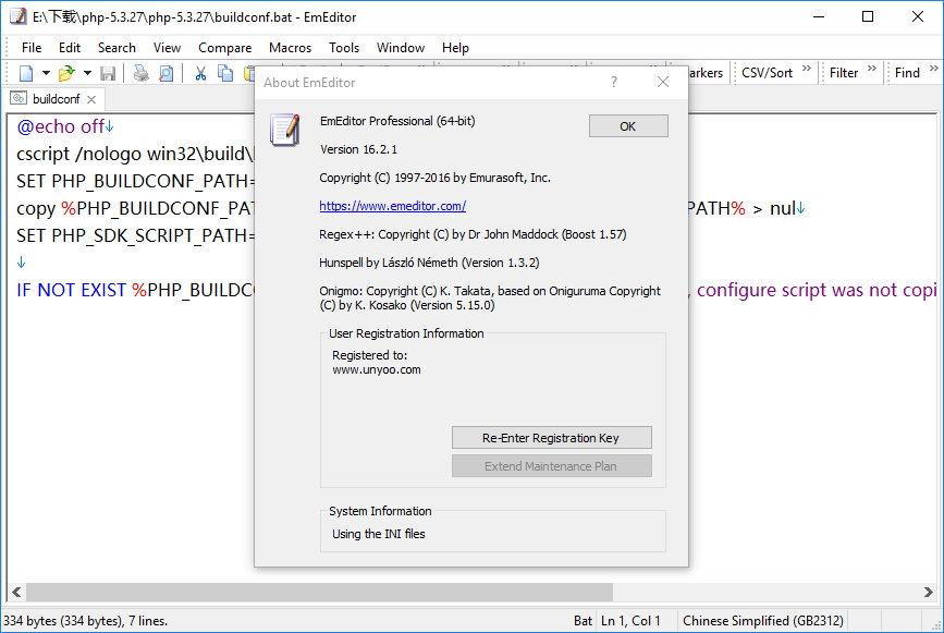 EmEditor Professional v19.3.2+Portable x86/x64 多语言中文注册版附注册码