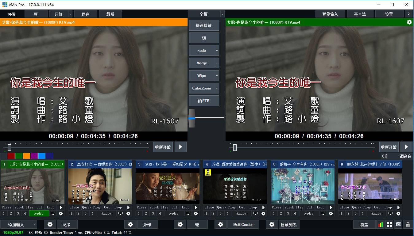 vMix Pro v19.0.0.42 x64多语言中文注册版-视频切换/LED大屏视频切换