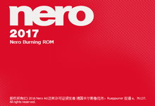 Nero Burning Rom 2017 v18.0.08000 多语言中文注册版附注册码Key-亚洲在线