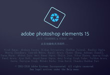 Adobe Photoshop Elements 15.0 Win x64/Mac 多语言中文注册版-图像编辑-91视频在线观看