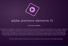 Adobe Premiere Elements 15.0 Win x64/Mac 多语言中文注册版-视频编辑-联合优网