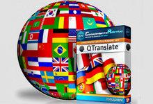 QTranslate 6.7.2+ Portable 多语言中文正式版-实时翻译工具-联合优网