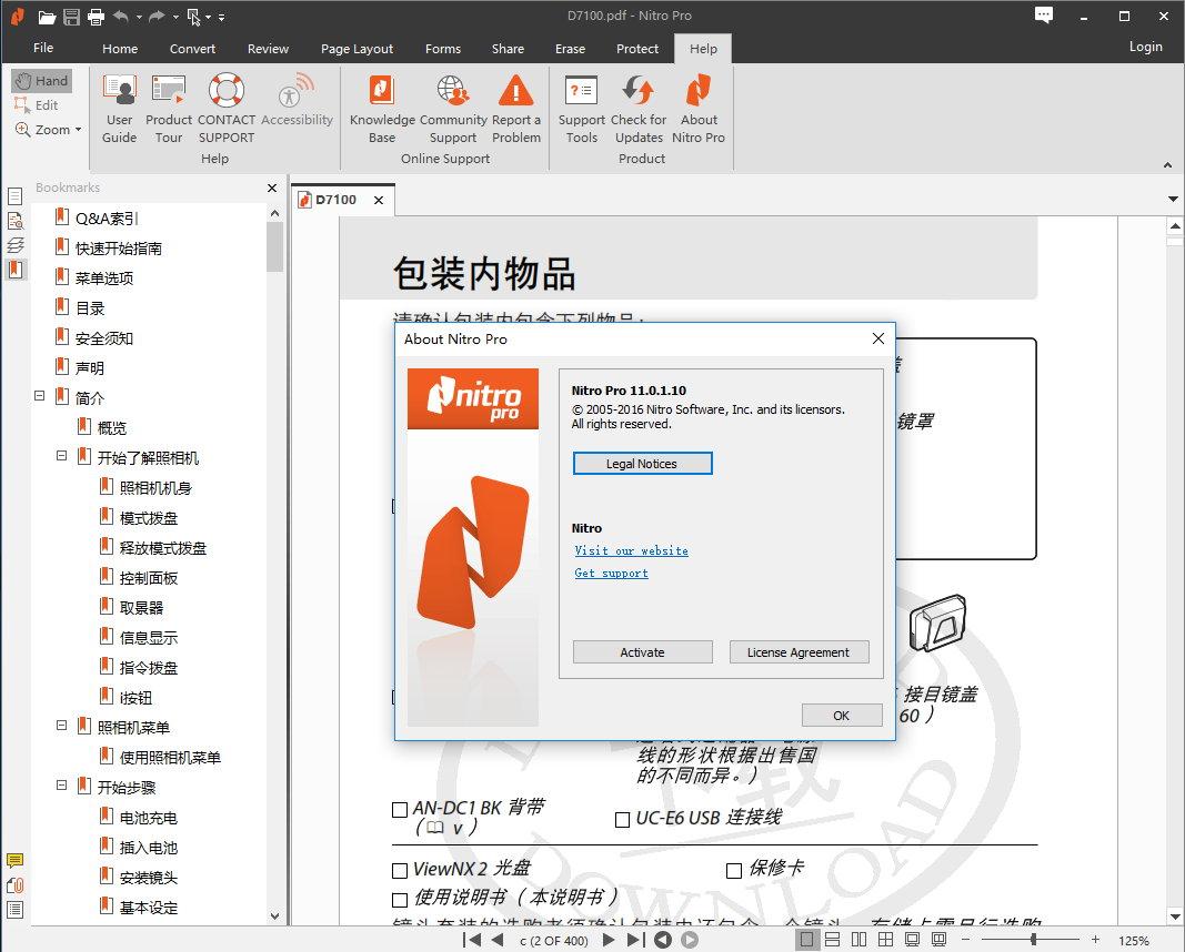 Nitro Pro Enterprise 11.0.1.10 x64 注册版-全功能PDF处理工具