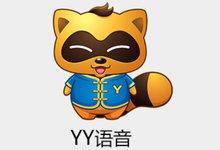 YY语音 v8.14.0.2 正式版+去广告绿色版-联合优网