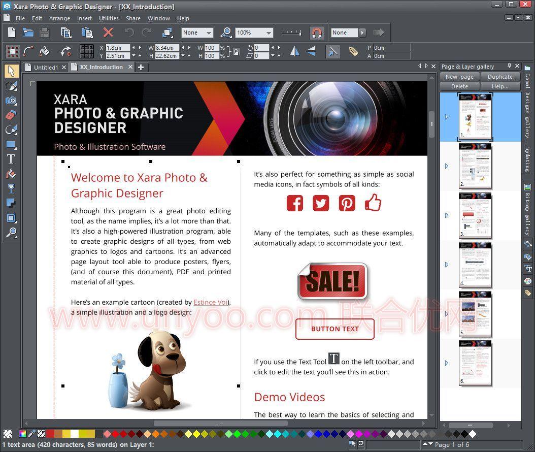 Xara Photo & Graphic Designer 365 12.3.0.46908 注册版-顶级图片设计师
