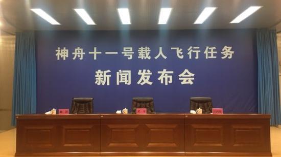 中国神舟十一号载人飞船将于10月17日7时30分发射