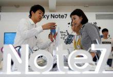三星在中国大陆召回19万台Note7手机 可全额退款-联合优网