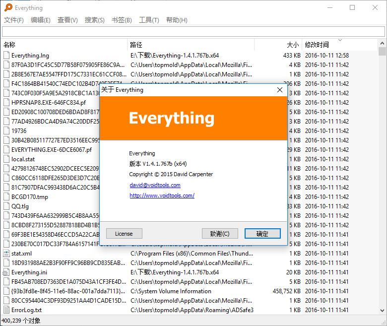 Everything v1.4.1.767b 多语言中文版-文件搜索神器