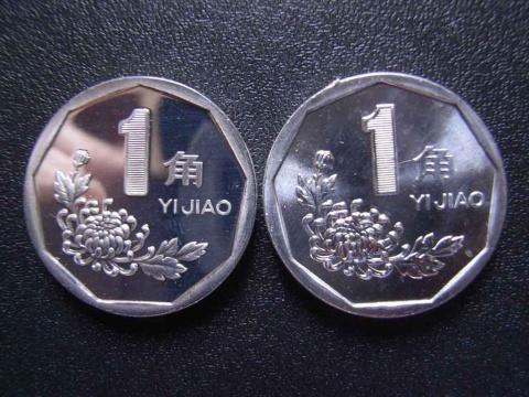 菊花一角硬币将逐步退出流通 今起银行只收不付