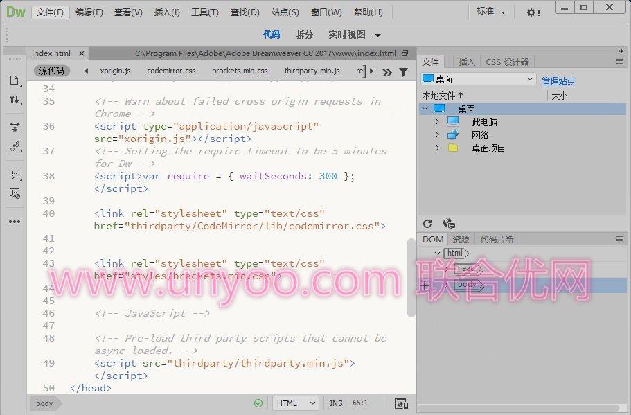 Adobe Dreamweaver CC 2017 v17.5.0.9878 Win/Mac多语言中文注册版