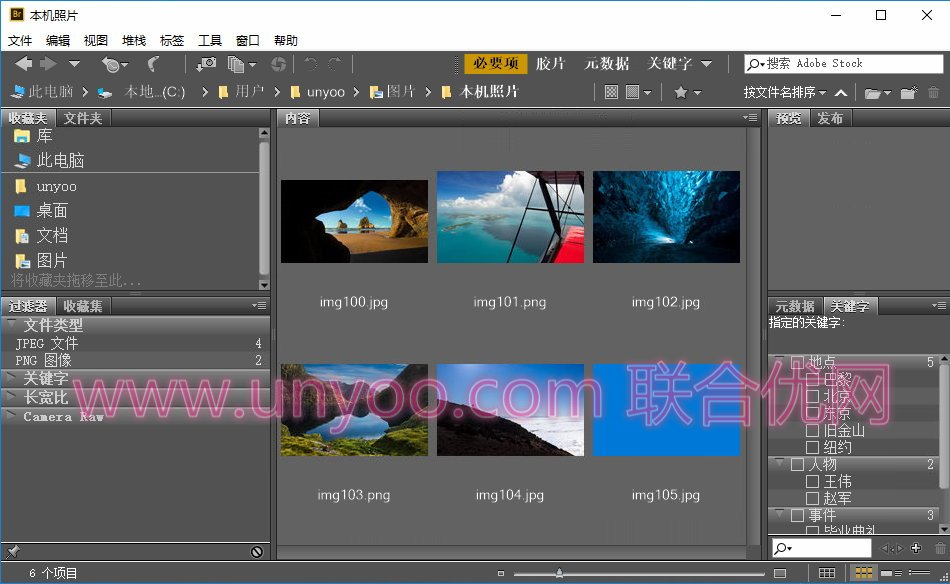 Adobe Bridge CC 2017 7.0.0.93 x86/x64 Win/Mac 多语言中文正式版