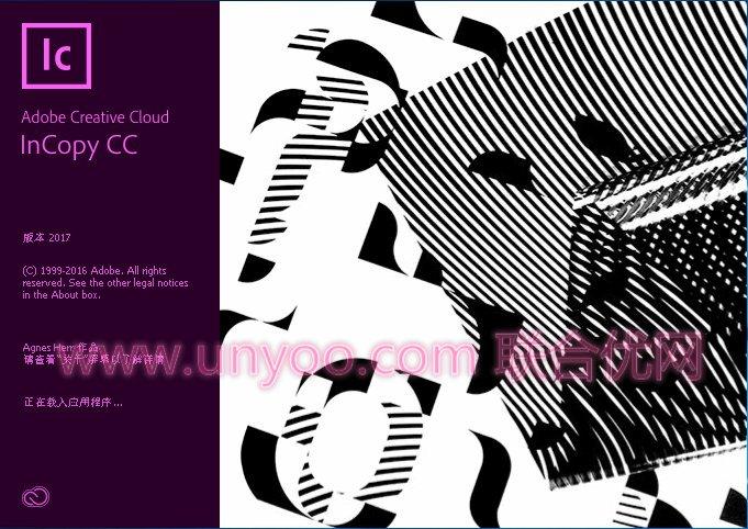 Adobe InCopy CC 2017 12.0.0.81 Win/Mac 多语言中文注册版