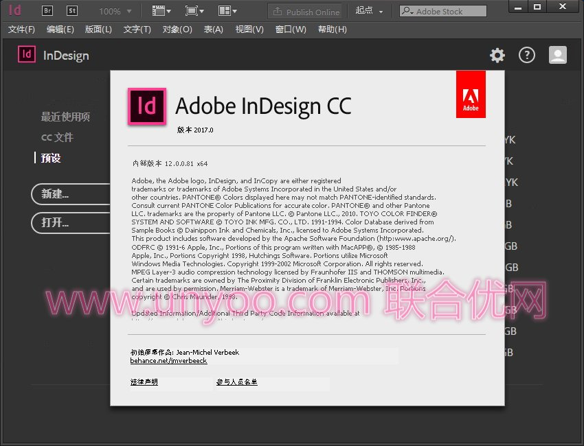 Adobe InDesign CC 2017 v12.1.0.56 Win/Mac 多语言中文注册版