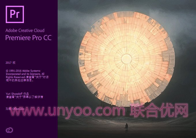 Adobe Premiere Pro CC 2017 v11.1.2.22 Win/Mac 多语言中文注册版