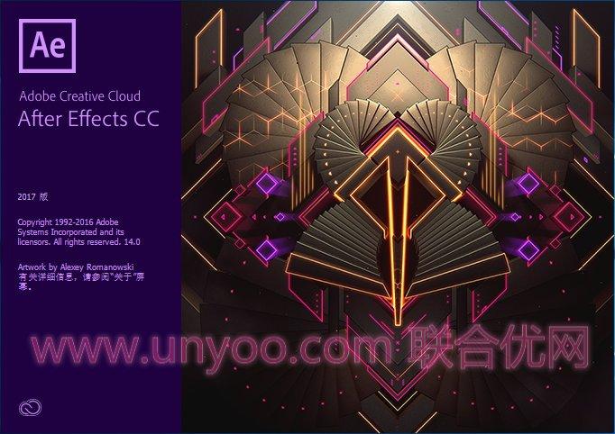 Adobe After Effects CC 2017 v14.2.1.34 Win/Mac 多语言中文注册版
