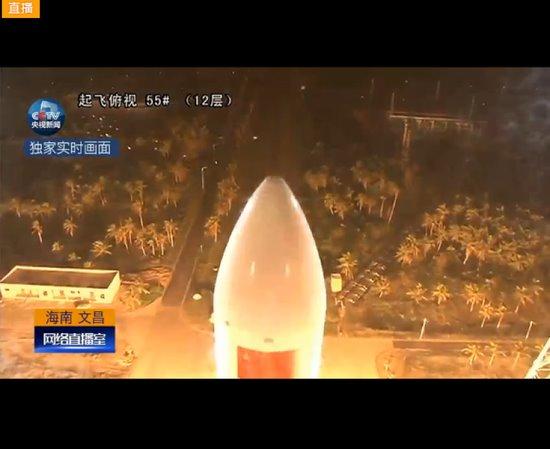 热烈祝贺中国首枚大型运载火箭长征五号成功发射