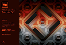 Adobe Animate CC 2017 v16.5.0.100 Win/Mac 多语言中文注册版-亚洲在线